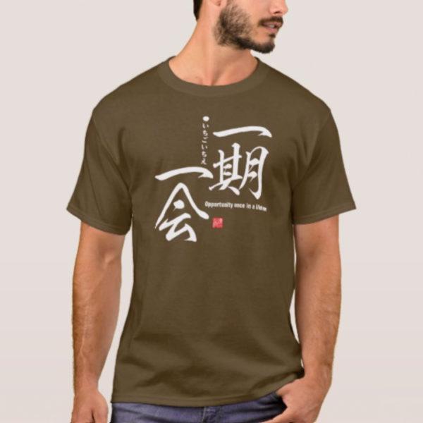 t-shirts_00004