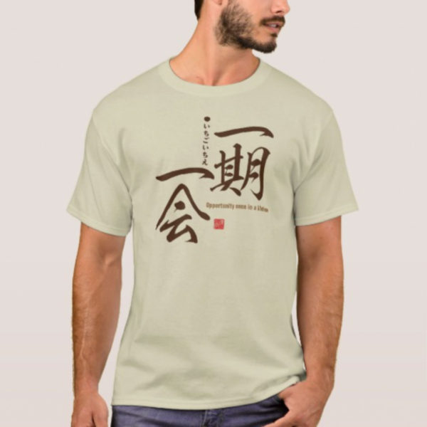 t-shirts_00006