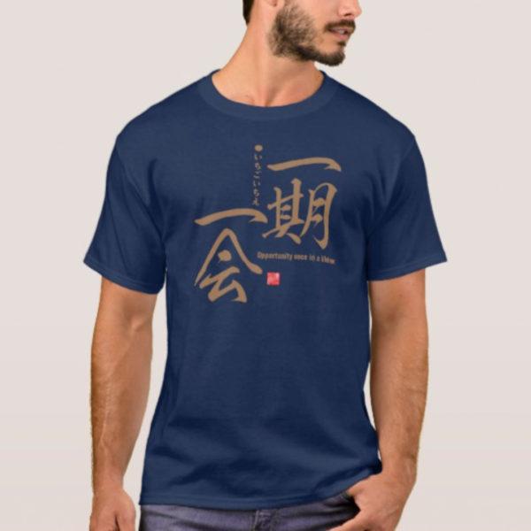 t-shirts_00007