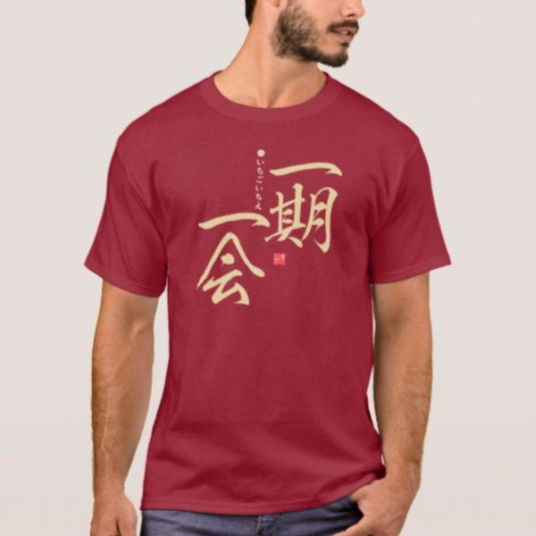t-shirts_00010